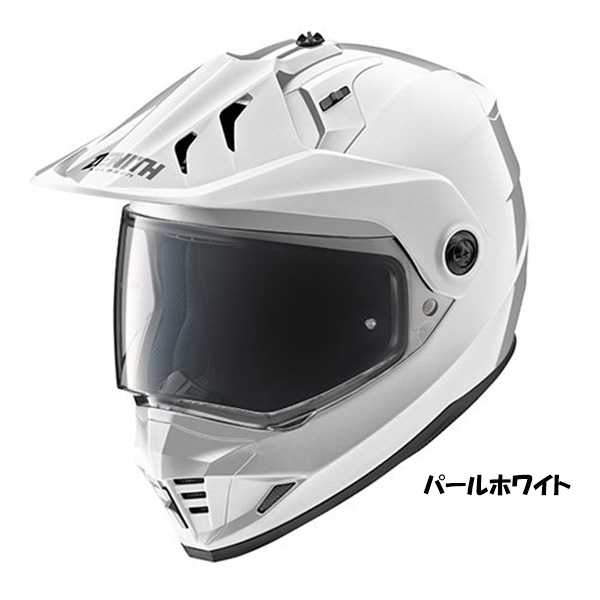 YAMAHA YX-6 GIBSON ヘルメット 【パールホワイト】【ワイズギア オフロードヘルメット ヤマハ ギブソン】【smtb-k】