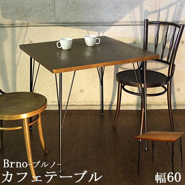 カフェテーブル[brnoブルノ] 幅60 バーテーブル カウンター 角型 アンティーク ブラウン 作業台 アイアン ホーム カフェ 北欧 ミッドセンチュリー おしゃれ リフル