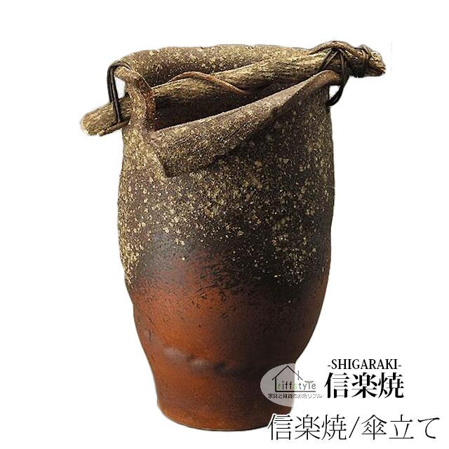 信楽焼きの「傘立て-古信楽手桶傘立」 伝統工芸品 しがらき 陶器 陶製 和風 玄関 レインラック アンブレラスタンド アンブレララック 産地直送 玄関収納 かさたて 傘たて アンティーク おしゃれ リフル