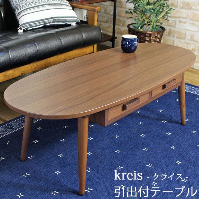 テーブル WT-34B 木製 天板 脚 アンティーク 円形 四角 正方形 丸型 かわいい 作業台 小さい ミニ 省スペース 北欧 和 ミッドセンチュリー おしゃれ リフル
