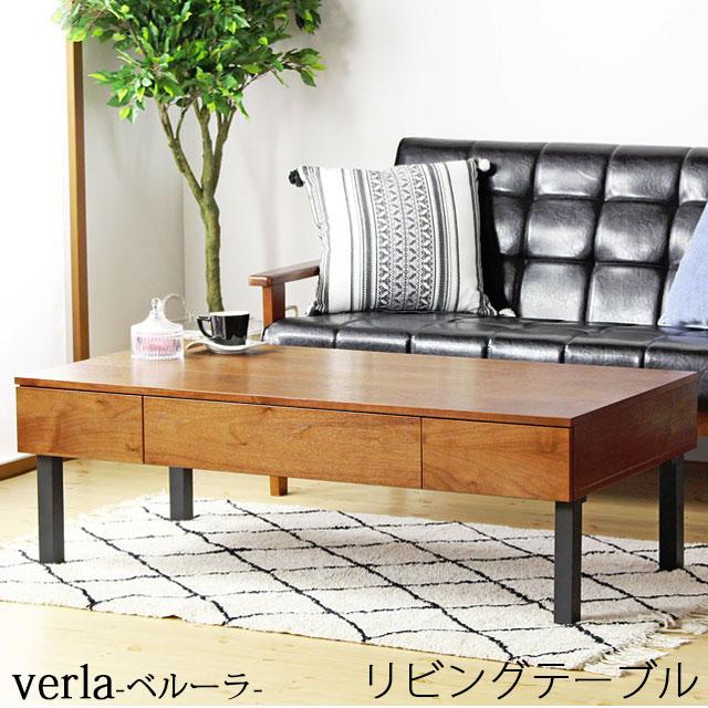 テーブル IW-230 木製 天板 脚 アンティーク 円形 四角 正方形 丸型 キッチン かわいい 作業台 ソファ 小さい ミニ 省スペース 北欧 和 ミッドセンチュリー おしゃれ リフル