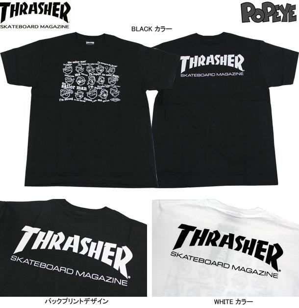THRASHER / POPEYE T-SHIRTS 5