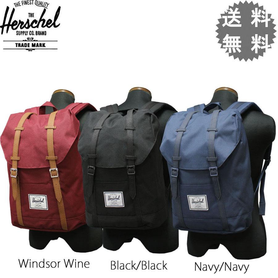 Herschel SUPPLY CO. Herschel supply Hatcher BACK PACK backpack backpacks  wine black Navy men s women s RETREAT 8aa0276434