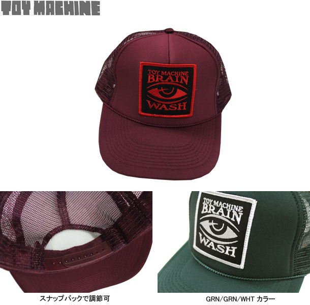 TOY MACHINE BRAIN WASH WAPPEN MESH CAP