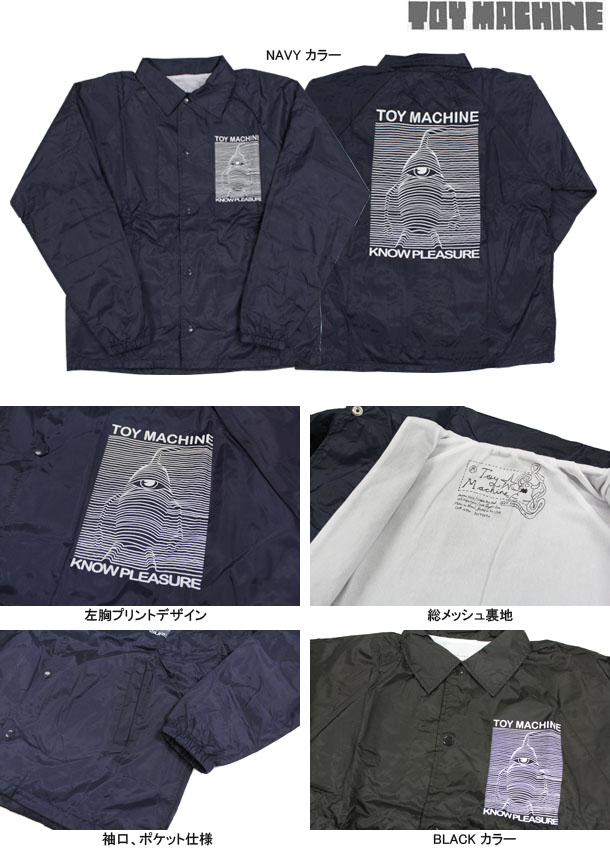 TOY MACHINE TOY DIVISION WINDBREAKER JACKET