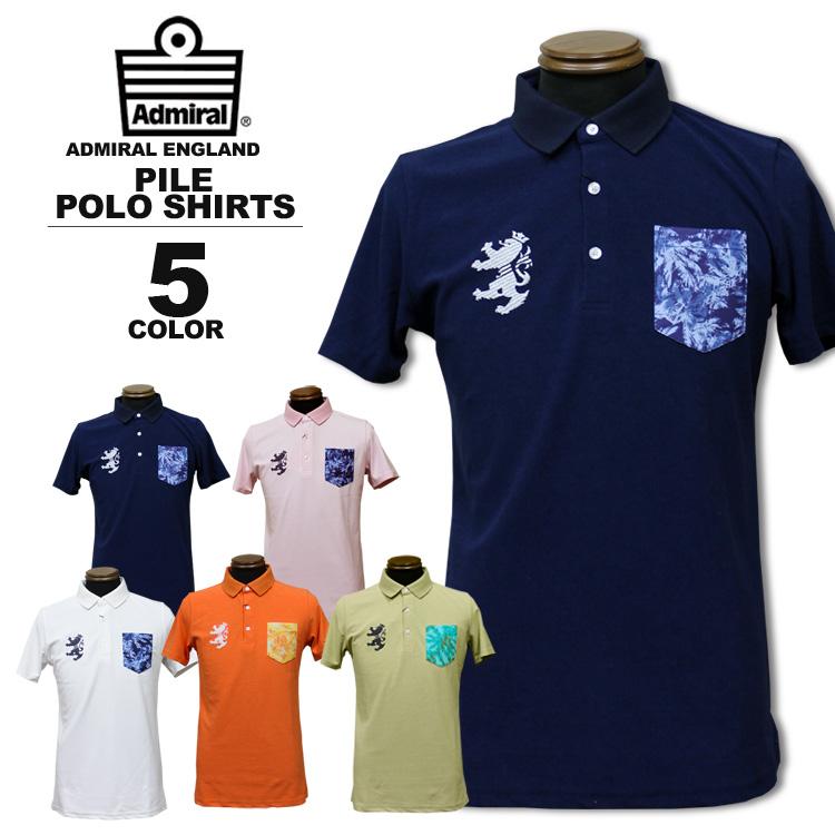 Admiral アドミラル ポロシャツ PILE POLO SHIRTS 半袖ポロ ゴルフ GOLF 全5色 M-LL メンズ