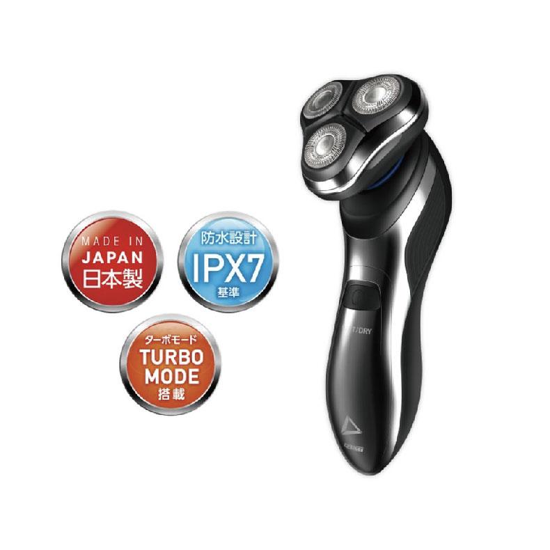 回転式シェーバー メンズシェーバー イズミ IZR-N1461 シルバー 3ヘッドジャイロカットシステム 3Dフレックスヘッド 新品 送料無料
