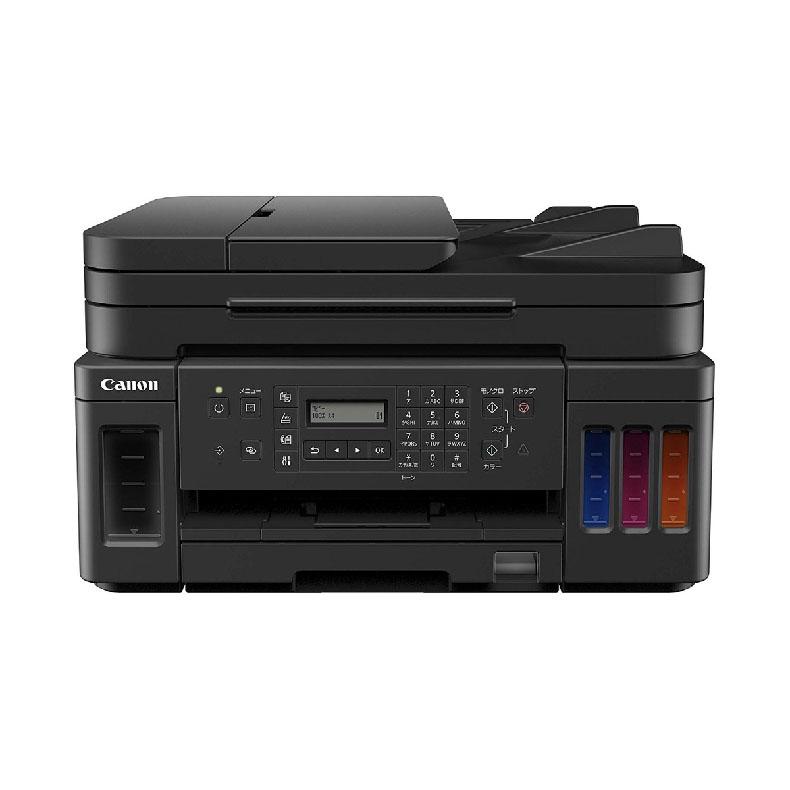 インクジェット複合機 プリンター キャノン CANON G7030 g7030 ブラック系 ファックス機能付き 4in1 ギガタンク A4 4色ハイブリッド 新品 送料無料