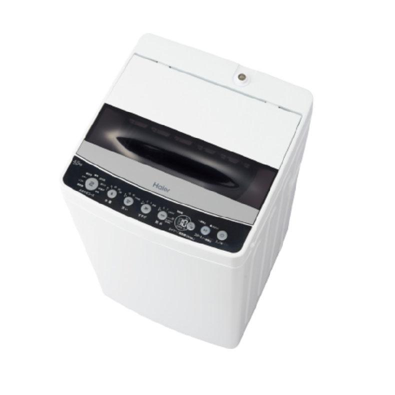 【送料無料・標準設置込】 全自動洗濯機 ハイアール JW-C45D ブラック 4.5Kg 節水 お急ぎコース 10分洗濯 しわケア脱水 チェッカードタンク 新品 送料無料