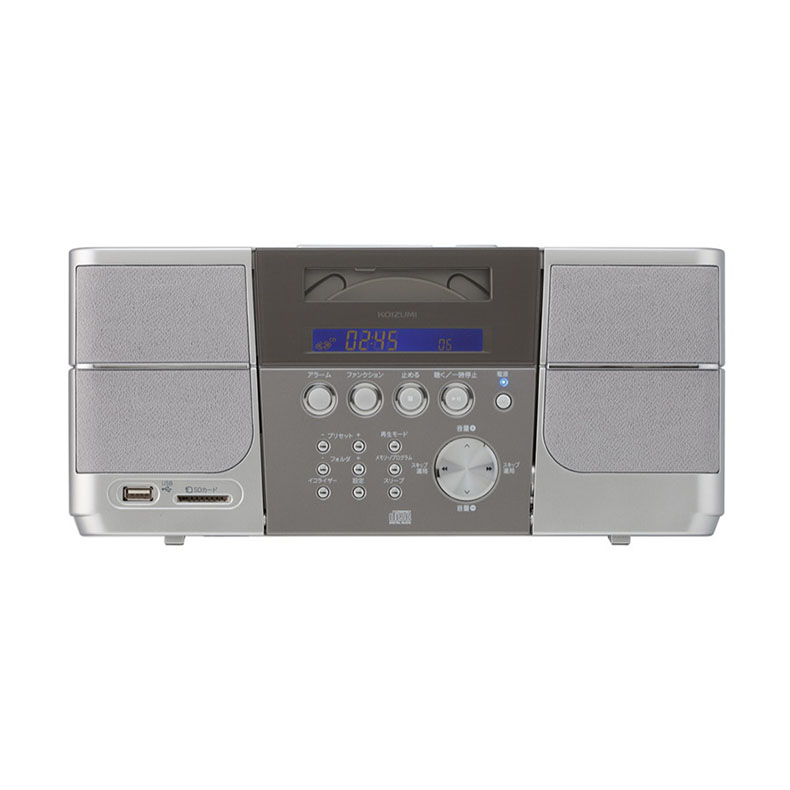 with CD AM//FM//MP3 BOSS MR762BRGB Stereo Receiver