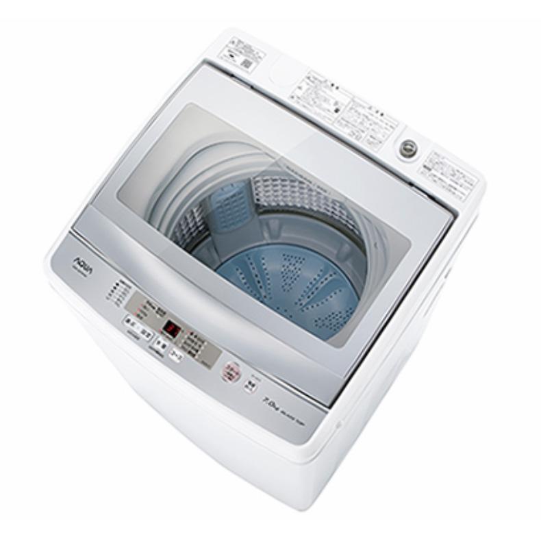 【送料無料・標準設置込】 全自動 洗濯機 アクア AQUA AQW-GS70H aqw-gs70h ホワイト 簡易乾燥機能付き 洗濯7.0kg 3Dアクティブ洗浄 新品 送料無料