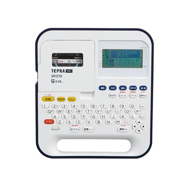 ラベルライター テプラ PRO キングジム KING JIM SR370 sr370 ネイビー 連続印刷 液晶画面 オートカッター ダイレクトキー お名前タグ 新品 送料無料