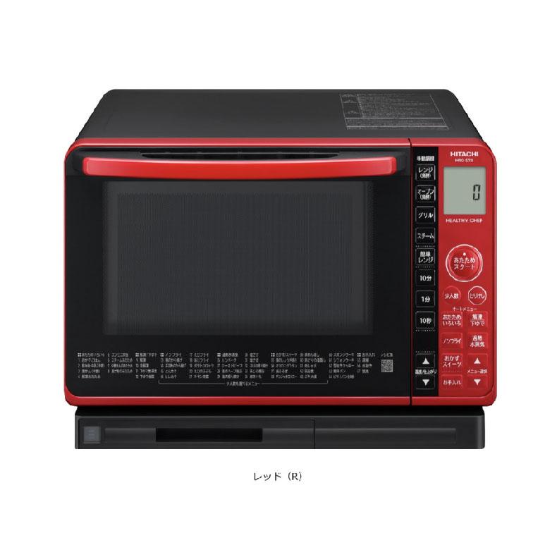 オーブンレンジ 日立 MRO-S7X レッド 22L 1,000W ヘルシーシェフ ノンフライ 加熱水蒸気調理 フラット庫内 グリル
