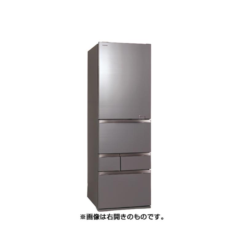 冷蔵庫 東芝 TOSHIBA GR-S470GZL ZH gr-s470gzl zh アッシュグレージュ 465L 左開き 5ドア VEGETA べジータ 氷結晶チルド USBポート 新品 送料無料