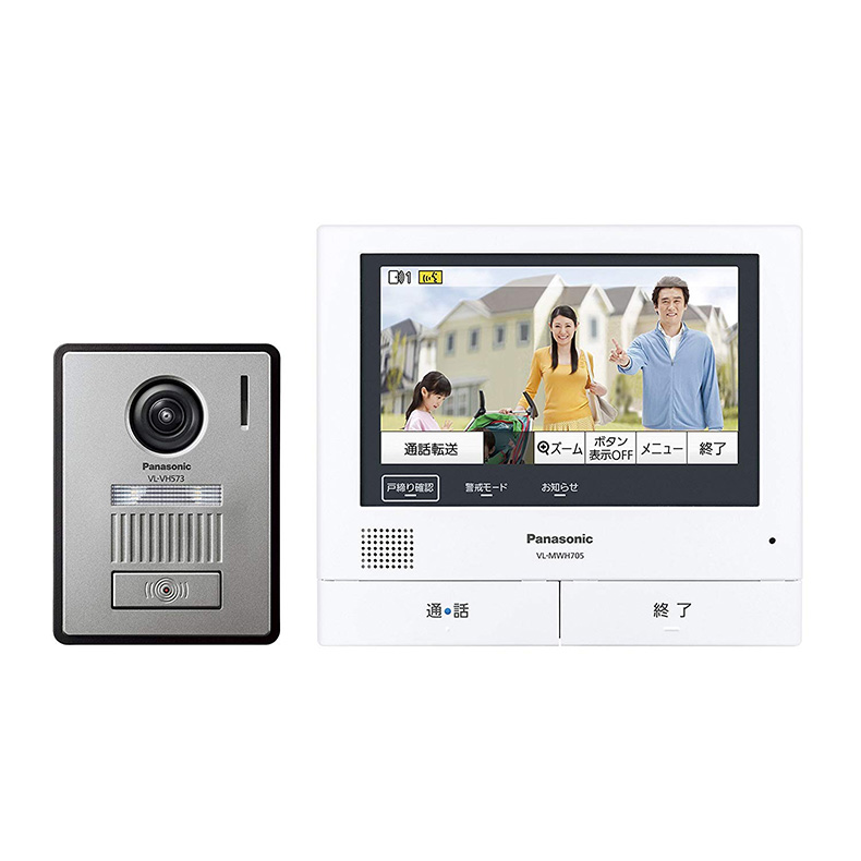 テレビドアホン パナソニック Panasonic VL-SVH705KL vl-svh705kl シルバー/ホワイト 動画 動画録画 ドアホンコネクト 7.0型 ワイドカラー 新品 送料無料