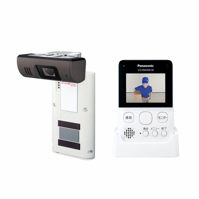 テレビドアホン モニター付きドアカメラ パナソニック Panasonic VS-HC400 ホワイト モニター付きドアカメラ ワイヤレス チャイムリンク 録画機能 通話機能