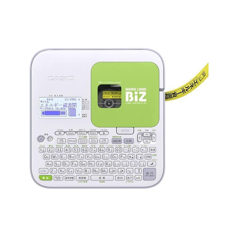 ラベルライター ネームランドBiZ カシオ CASIO KL-G2 kl-g2 ホワイト系 ATOK搭載 JIS配列キー パソコンリンク ACアダプター 単3電池 新品 送料無料