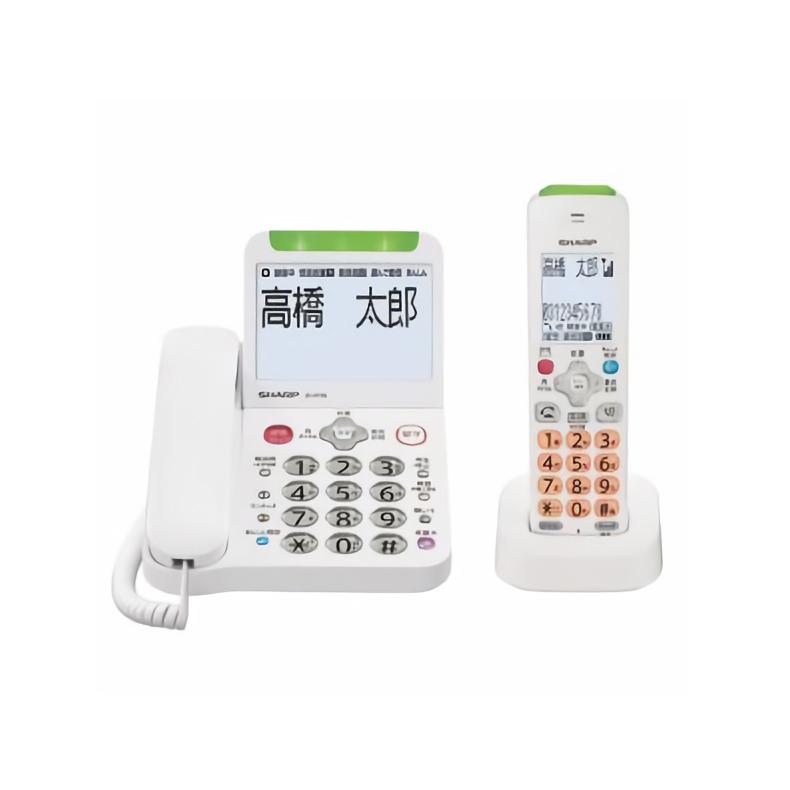 電話機 シャープ JD-AT90CL ホワイト系 子機1台タイプ 防犯機能 自動着信前警告 自動聞いてから応答 非通知お断り 0120・0800お断り 選んで着信