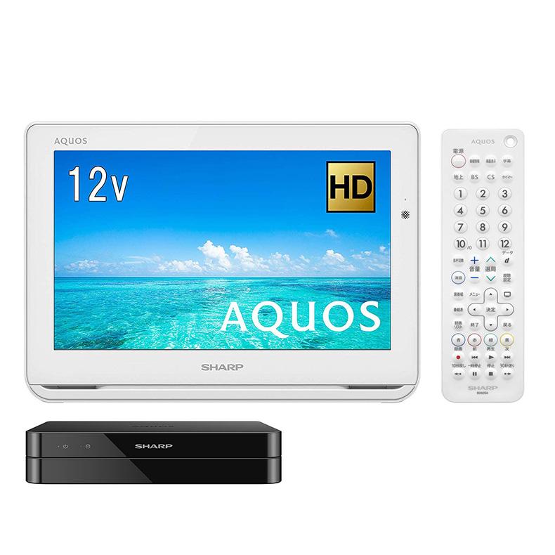 ポータブル 液晶テレビ シャープ SHARP 2T-C12AF-W 2t-c12af-w ホワイト AQUOS 12V型 ワイド 地上 BS 110度CSデジタル 防水 ワイヤレス 充電式 新品 送料無料