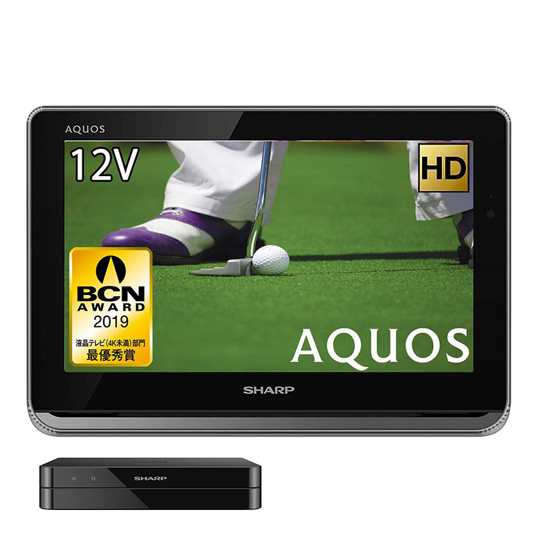 ポータブル 液晶テレビ シャープ SHARP 2T-C12AP-B 2t-c12ap-b ブラック AQUOS 12V型 ワイド 地上 BS 110度CSデジタル 防水 ワイヤレス 充電式 新品 送料無料