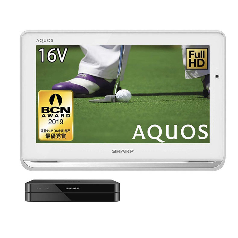 ポータブル 液晶テレビ シャープ SHARP 2T-C16AP-W 2t-c16ap-w ホワイト AQUOS アクオス 16V型 ワイド 防水 ワイヤレス チューナー 新品 送料無料