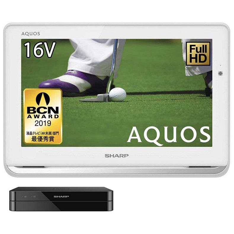ポータブル 液晶テレビ シャープ SHARP 2T-C16AP-B 2t-c16ap-b ブラック AQUOS アクオス 16V型 ワイド 防水 ワイヤレス チューナー 新品 送料無料