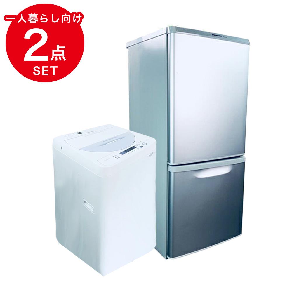 【中古】 家電 セット 2点 冷蔵庫 洗濯機【2008年~2011年製】 一人暮らし 新生活 まとめ買い 楽々おまかせ クリーニング済みで安心♪ 一人暮らし 新生活 激安 お得 まとめ買い 品質 新生活家電 中古家 小型 家電 セット 一人暮らし向け リユース品