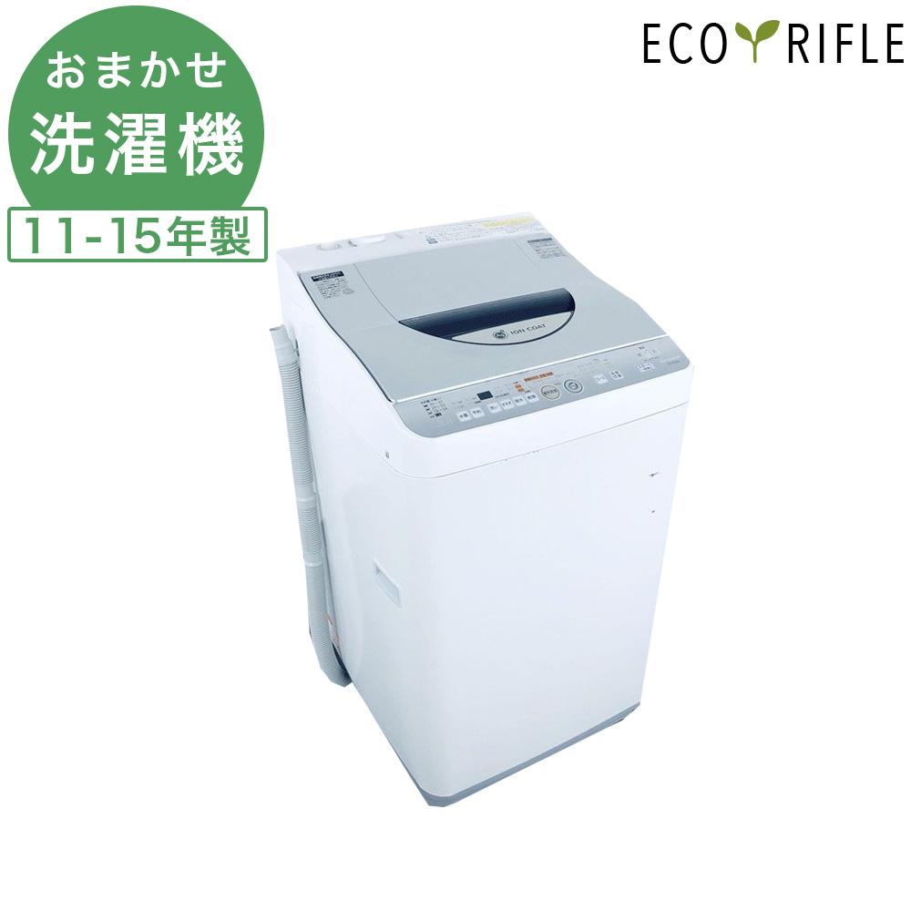 洗濯機 中古 一人暮らし 当店おまかせ お買得 激安 単身用 コンパクト 分解洗浄済み 品質 リユース品 送料無料 トラスト 単身向け 日本メーカー新品 設置無料 2011年製~2015年製 縦型 4.2kg~6.0kg 新生活応援セット 地域限定 洗濯槽クリーナー付 全自動 あす楽 一層 おまかせ