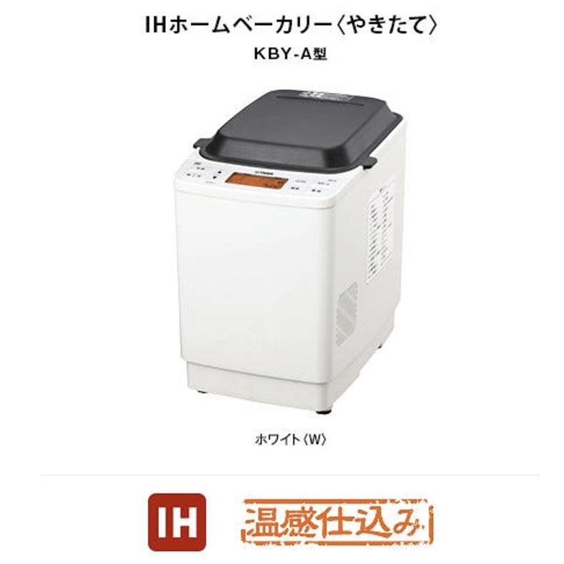 ホームベーカリー タイガー TIGER 新品 IHホームベーカリー KBY-A100-W ホワイト やきたて 1斤タイプ パン焼き機 コンパクト キッチン 調理 家電 送料無料