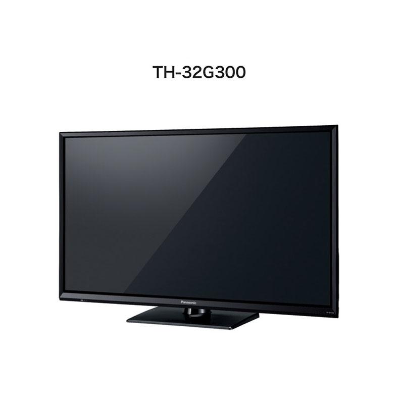 テレビ パナソニック Panasonic VIERA ビエラ 新品 液晶テレビ 32インチ TH-32G300 32V型地上・BS・110度CSデジタルハイビジョン液晶テレビ AV機器 新生活 送料無料