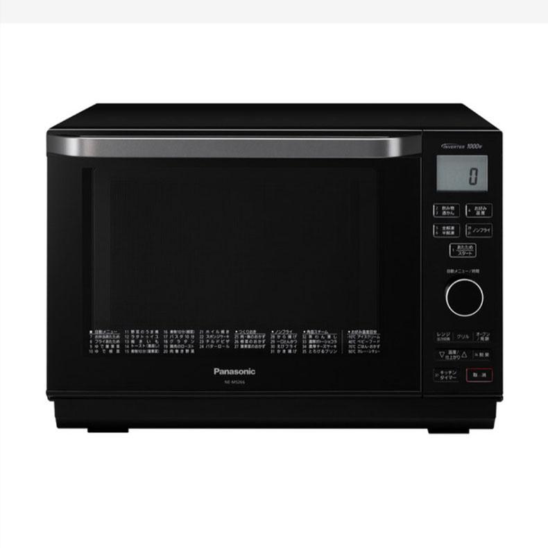 オーブンレンジ パナソニック Panasonic NE-MS236 ホワイト エレック 26L たて開き グリル機能 解凍 自動電源オフ機能 オーブン皿 自動お手入れコース