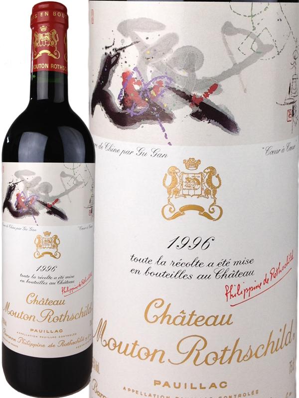 Kết quả hình ảnh cho chateau mouton rothschild 1996