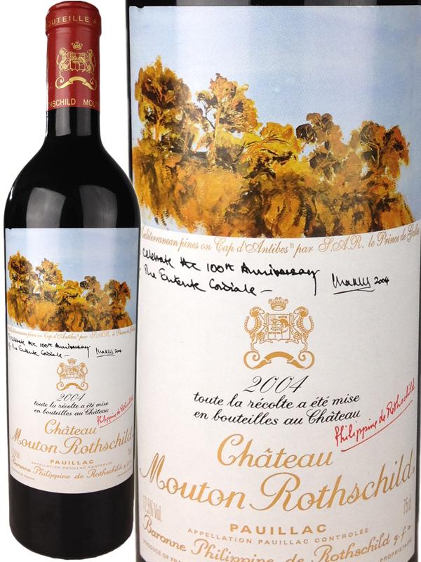 Chateau Mouton-Rothschild [2004] / シャトー ムートン・ロートシルト [FR][WA93][赤][29]