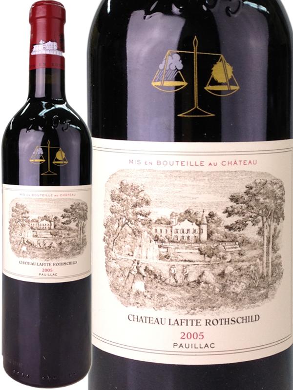 Chateau Lafite-Rothschild [2005] / シャトー ラフィット・ロートシルト [FR][WA96][赤][11u]