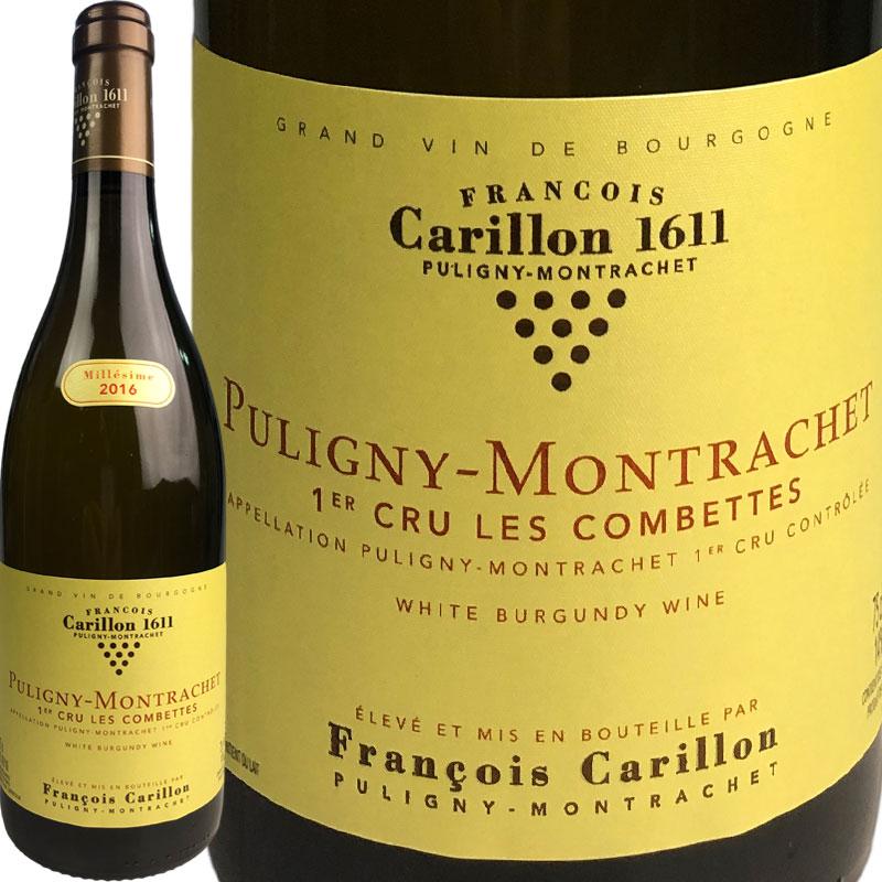 Francois Carillon [FR][白] コンベット Puligny-Montrachet 1er Cru Les Combettes Francois [2016]/ フランソワ・カリヨン ピュリニー・モンラッシェ プルミエ・クリュ レ コンベット [FR][白], バルジ- Bulge:29142be4 --- pixpopuli.com