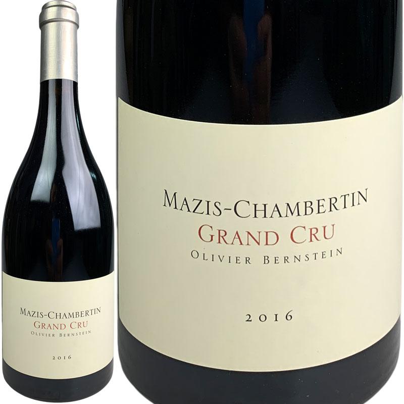 Olivier Bernstein Mazis Chambertin Grand Cru [2016] / オリヴィエ・バーンスタイン マジ シャンベルタン グラン・クリュ [FR][赤]