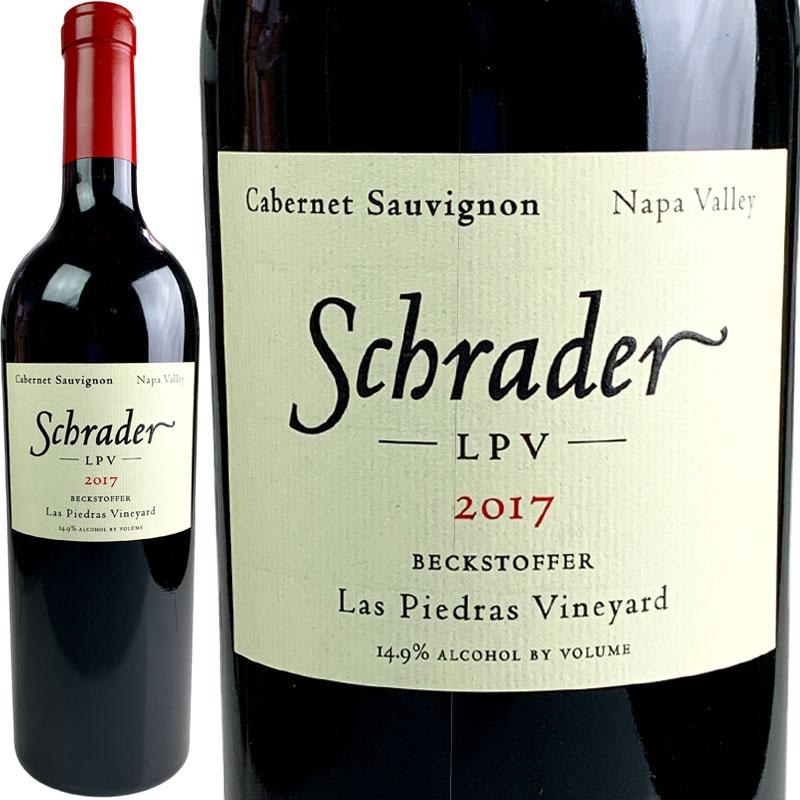 Schrader Cellars Cabernet Sauvignon Beckstoffer Las Piedras Vineyard [2017] / シュレーダー セラーズ カベルネ・ソーヴィニヨン ベクストファー ラス ピエドラス ヴィンヤード [US][WA94][赤]