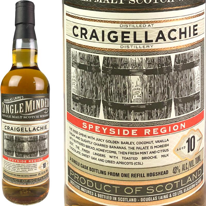 Douglas Laing Single Minded Craigellachie 10 yo / ダグラスレイン シングルマインデッド クレイゲラヒ 10年(クライゲラヒ) [SW]