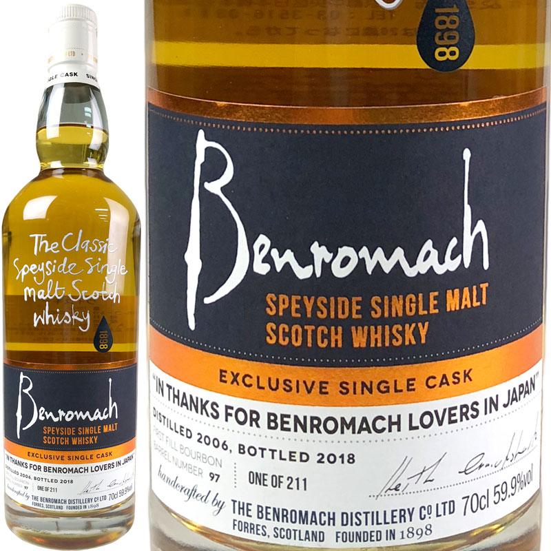 Benromach Single Cask for JIS [2006] / ベンロマック シングルカスク for JIS [SW]