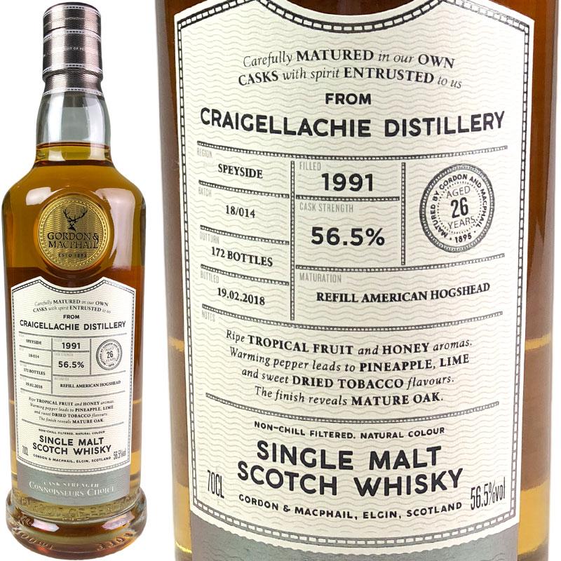 Gordon & MacPhail Connoisseurs Choice Craigellachie 26 yo [1991] / ゴードン&マクファイル コニサーズチョイス クレイゲラヒ 26年 [SW]
