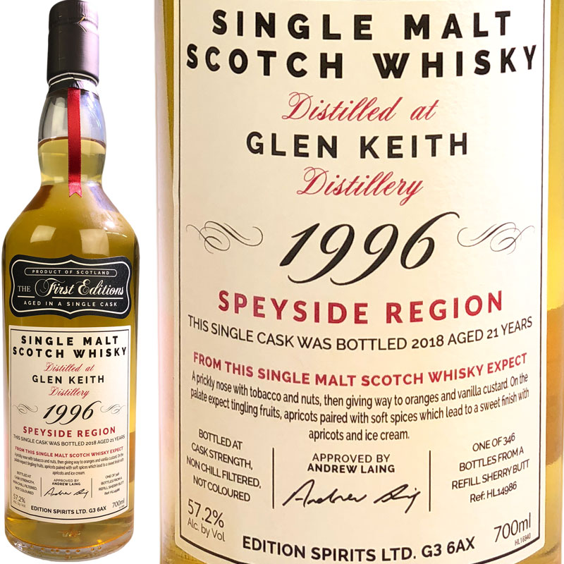 Edition Spirits First Editions Glen Keith 21 yo [1996] / エディション スピリッツ ファースト エディションズ グレンキース 21年 [SW]
