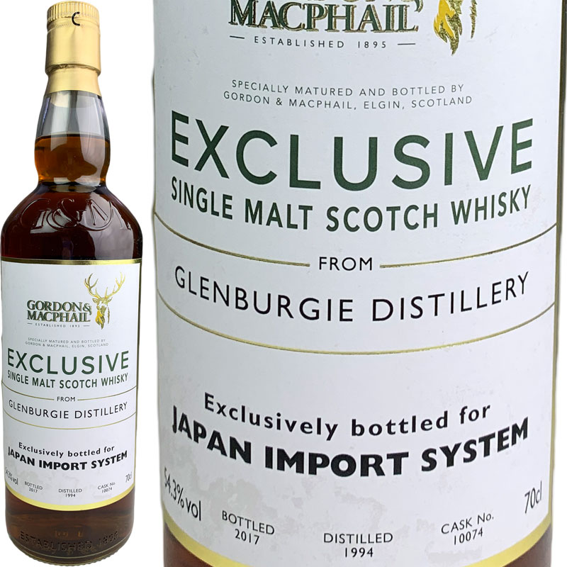 Gordon & MacPhail Exclusive Label For JIS Glenburgie [1994] / ゴードン&マクファイル エクスクルーシブラベル FOR JIS グレンバーギー [SW]