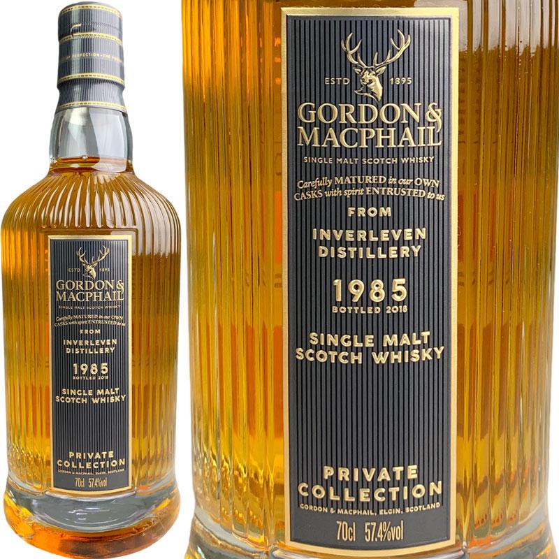 Gordon & MacPhail Private Collection Inverleven [1985] / ゴードン&マクファイル プライベートコレクション インバーリーブン [SW]