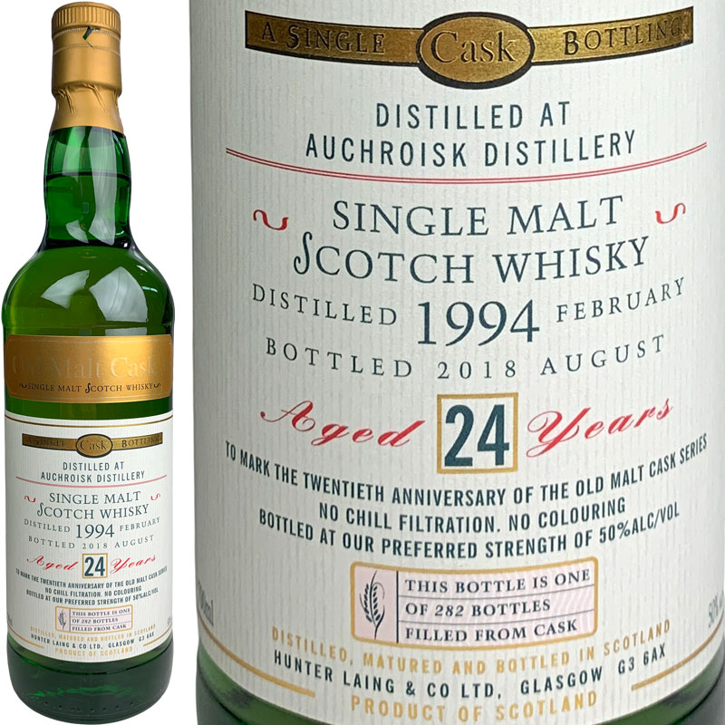 Hunter Laing Old Malt Cask 20th Anniversary Auchroisk 24 yo [1994] / ハンターレイン OMC 20周年記念 オスロスク 24年 [SW]