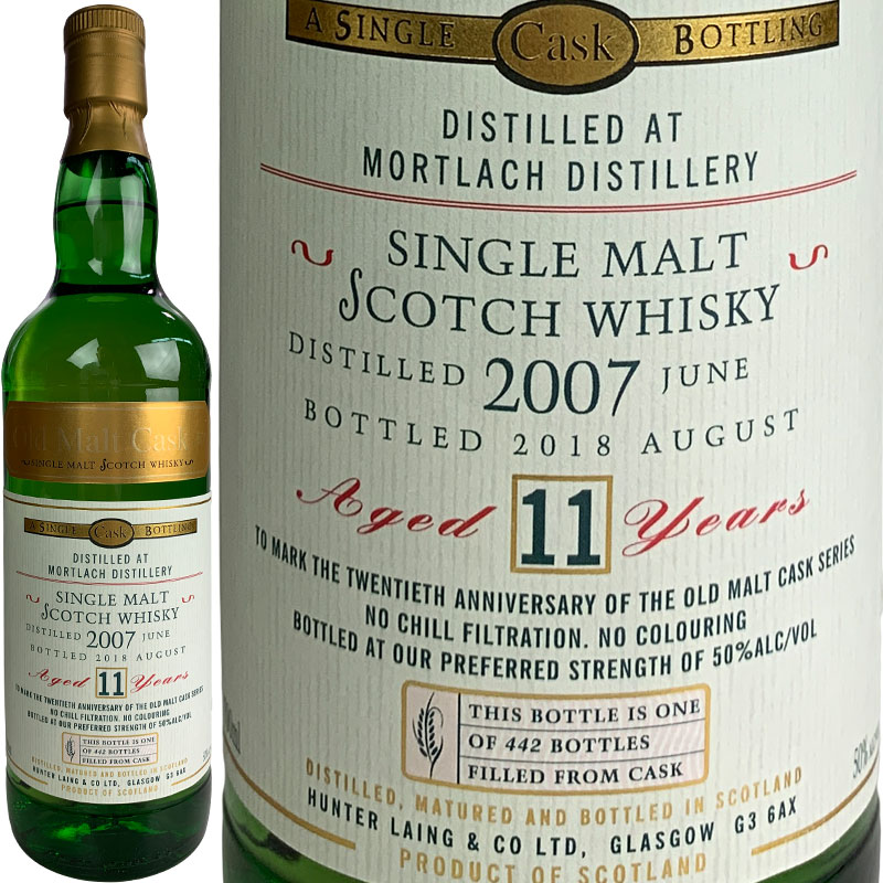 Hunter Laing Old Malt Cask 20th Anniversary Mortlach 11 yo [2007] / ハンターレイン OMC 20周年記念 モートラック 11年 [SW]