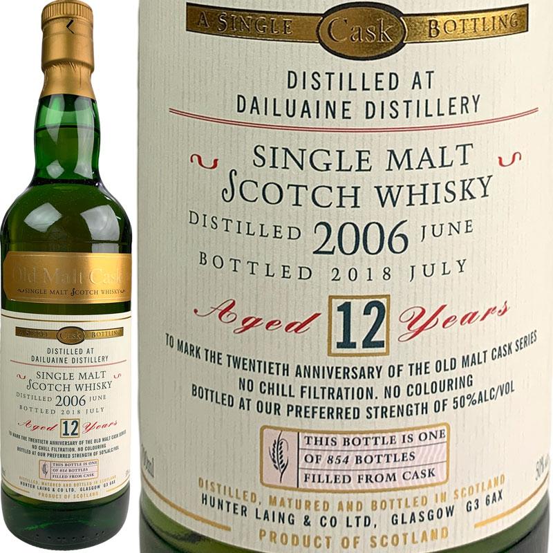 Hunter Laing Old Malt Cask 20th Anniversary Dailuaine 12 yo Sherry Finish [2006] / ハンターレイン OMC 20周年記念 ダルユーイン 12年 シェリーフィニッシュ [SW]