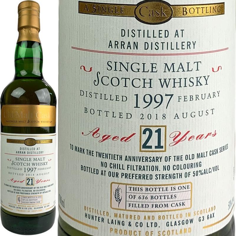 Hunter Laing Old Malt Cask 20th Anniversary Arran 12 yo Sherry Finish [1997] / ハンターレイン OMC 20周年記念 アラン 12年 シェリーフィニッシュ [SW]