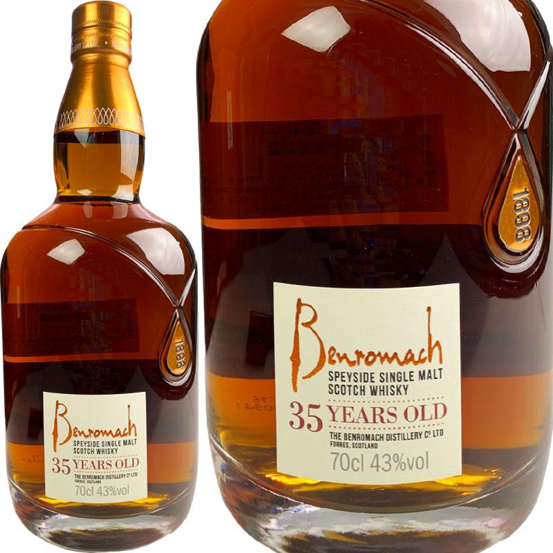 Benromach 35 yo / ベンロマック 35年 [SW]