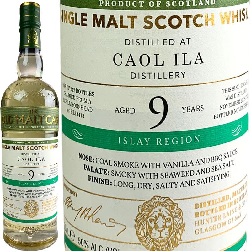 Hunter Laing Old Malt Cask Caol Ila 9 yo [2008] / ハンターレイン オールド モルト カスク カリラ 9年 [SW]