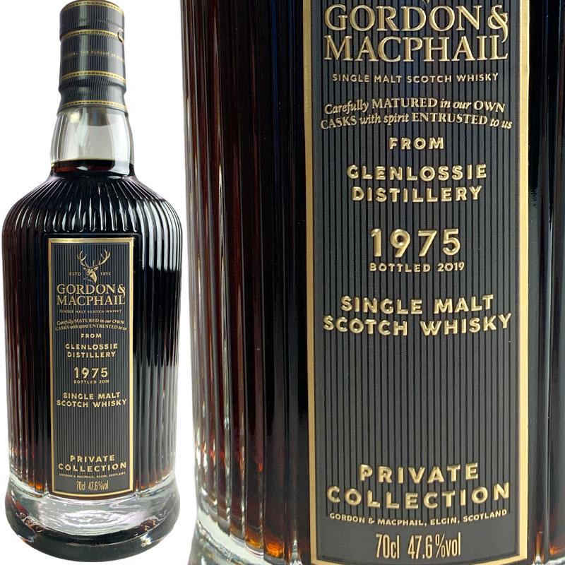Gordon & MacPhail Private Collection Glenlossie [1975] / ゴードン & マクファイル プライベートコレクション グレンロッシー [SW]